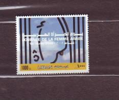 Arab Woman´s Day , MNH  Lebanon Stamp 2002, Timbre Liban - Lebanon