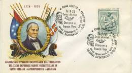 ITALIA - FDC 1976 - BICENTENARIO INDIPENDENZA AMERICANA - FRANCIS VIGO - ANNULLO SPECIALE - 6. 1946-.. Repubblica