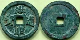 VIETNAM VIET NAM ANNAM HONG SHUN TONG BAO (1510-1516) CURLY DOT HONG - Vietnam