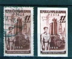 1951- Expo Technique Et Agricole Yv 1140 Et Mi 1152A+B - 1948-.... Republics