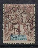 NOUVELLE-CALEDONIE N°55 NSG Variété Surcharge à Cheval - Neukaledonien