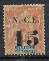 """NOUVELLE-CALEDONIE N°66 N* Variété Tête Du """"5"""" Sans Boule - Neukaledonien"""