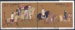 1995 CHINE 3286-87**  Peinture, Chevaux - Nuovi