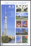 2012 JAPAN TRAVEL SCENES NO.15 TOKYO 10v Sheet PANDA - Blocks & Sheetlets