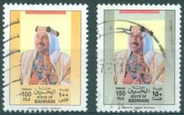 BAHREIN - USED/OBLIT.  - 1989 - CHEIKH ISA BEN SALMAN AL-KHALIFA  - Yv 384+386 - Lot 6739 - Bahreïn (1965-...)