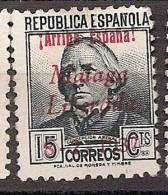 Spain Malaga Edifil # 14 (*) MNG - Emisiones Nacionalistas