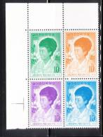 South Korea 1974 Yook Young Soo Wife Of President Park Block MNH - Corée Du Sud