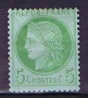 France: Yv 53, Mi 48 , Neuf Sans Gomme/ Unused No Gum - 1871-1875 Ceres