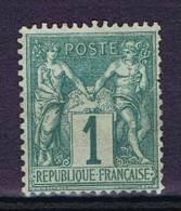 France: Yv 61, Mi 56 , Neuf Sans Gomme/ Unused No Gum - 1876-1878 Sage (Type I)
