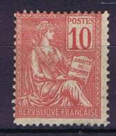 France: Yv 112  Neuf **/MNH,  Signé/signed