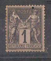 Groupe Allégorique Paix Et Commerce Dit Type Sage 1c Noir S Azurre - 1876-1878 Sage (Type I)