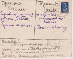D Russia Russie Russland 1927 Nice Cover From Dnepropetrovsk (Zavod!) Via Kharkov To Germany Mi. 274 + 280 - Storia Postale
