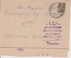 D Russia Russie Russland 1927 Unusual Provisional Cover From Aleschki (Tambov) To Burmak (Tambov) Mi. 278 - Storia Postale