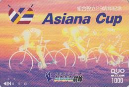 Carte Prépayée Japon - ASIANA CUP / Velo Cyclisme - Airlines Japan Quo Card - Airplane Flugzeug Avion - 270 - Avions