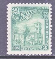El Salvador  160  Original  *  Wmk. - El Salvador