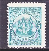 El Salvador  180  Original  * Wmk. - El Salvador