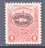 El Salvador   O 79  Reprint   *  Wmk. - El Salvador