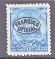 El Salvador   O 84  Reprint   *  Wmk. - El Salvador