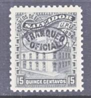 El Salvador   O 85  Reprint   *  Wmk. - El Salvador