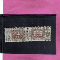 SOMALIA 1926 - 1931 PACCHI POSTALI SOPRASTAMPA ROSSA I TIPO 5 CENTESIMI MNH - Somalia
