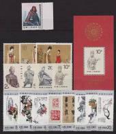 CHINA      Lot  5 Séries Complètes** MNH TB - Collezioni & Lotti