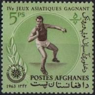 AFGHANISTAN 1963 - 4th NEW TROOPS SPORTS GAMES IN DJAKARTA - ATHLETICS - SHOT PUT - Pesistica