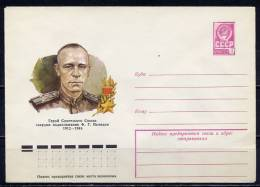 USSR 1978 12690 Hero Of The Soviet Union F.G.Nelidov (cavalry) - Militaria