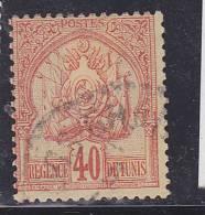 TUNISIE N° 17  40C ROUGE ORANGE S JAUNE ARMOIRIES FOND POINTILLES CHIFFRES GRAS OBL - Tunisia (1888-1955)