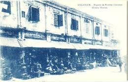 Singapour - Magasin De Poteries Chinoises - Chinese Poteries - & Shop - Singapore
