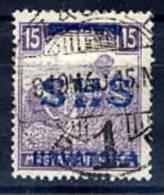 YUGOSLAVIA 1918 SHS Overprint For Croatia On Hungary 15f Harvesters White Figures, Used. Michel 63 - 1919-1929 Kingdom Of Serbs, Croats And Slovenes