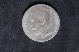 RUSSLAND RUSSIA RUSSIE ROUBLE 1898 SILVER Silber NICHOLAS II - Rusia