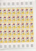 LE SECOURS POPULAIRE FRANCAIS 1945-1995     + FEUILLE DE 50 TIMBRES A 2,80 FRANCS - Feuilles Complètes