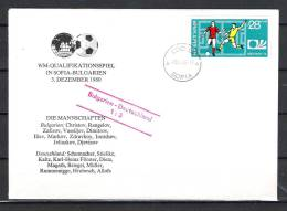 SOFIA ,1980, QUALIFIKATIONSSPIEL (GA1941) - Championnat D'Europe (UEFA)