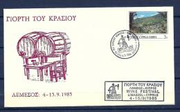 CYPRUS, 04/09/1985 Tiopth Toy Kpazioy (GA3095) - Wines & Alcohols