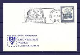 REPUBLIK ÖSTERREICH, 03/11/1976 Esmussein Retzer Sein - NIEDEROS ERRECH (GA3160) - Wines & Alcohols
