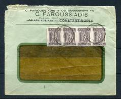 Greece 1923 Cover Strip Of 4 Stamps  C.Paroussiadis &CO - Covers & Documents