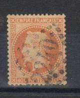 N° 31  Oblitéré - 1863-1870 Napoléon III Lauré