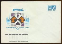 ESTONIA Stationery Cover1975 Year Mint USSR Baltic Tallinn Championship Chess Tower Horse - Estonia