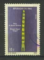 VEND TIMBRE DU MALI N° 2594I , COTE : ?, !!!! (c) - Mali (1959-...)