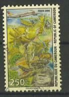 VEND TIMBRE DU CAMEROUN N° 1241 , COTE : ?, !!!! (c) - Camerún (1960-...)