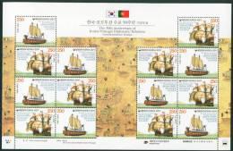 Korea Joint With Portugal, Sailing Ships 2011 Full Sheet MNH - Corea Del Sur