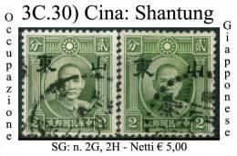 Cina-003C.30 - 1941-45 Northern China