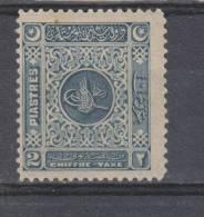 Yvert 58 * Neuf Avec Charnière - 1921-... République
