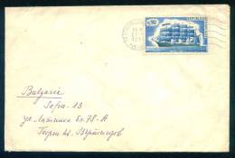 52975 Envelope  1974 SAILBOAT SHIP , S MATS FRANCE II France Frankreich Francia - Ships