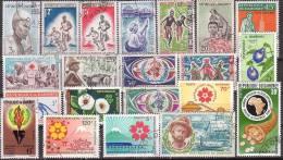 µ12 -  DAHOMEY - LOT TIMBRES OBLITERES - Très Bon état - Bénin – Dahomey (1960-...)