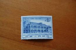 """CHINA-P.R.CHINA-old   Good Stamp-mint -no Gum Cleaned -Mi.515-"""" 25 Aniv. Conferance InTsunyi With Mao Zedong´´ - Nuovi"""