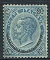 ITALIA REGNO ANNO 1865  - N° 23 - 20 C. Su 15 C. - 1° TIPO - * TRACCIA DI LINGUELLA - CERTIFICATO RAYBAUDI - Nuovi