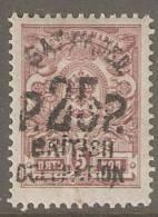 1919 -  Russia  - Georgia -Batum-  25 R. Su 5 K Lilla  - Cat.Unificato N. 27 MH - Georgia