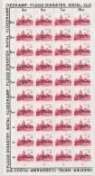 RSA 1987 MNH Incomplete Sheet Stamps Flood Disaster 714-715 - Blocks & Sheetlets