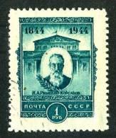 1944  RUSSIA  Mi. #920  Used  ( 7663 ) - 1923-1991 URSS